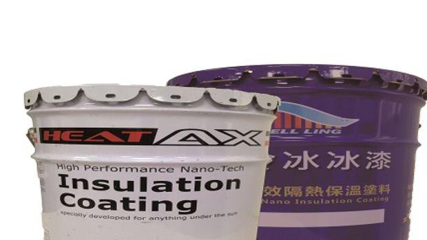 Tayvanlı Heatax yalıtım kaplaması ile yüzde 61 tasarruf!