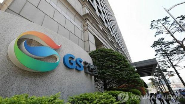 Güney Koreli firma, Kazakistandaki 3,78 milyar dolarlık projeden vazgeçti!