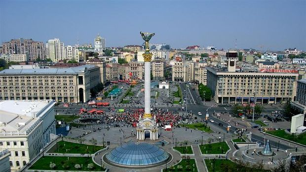 Ukraynada, Kamu- Özel İşbirliğinde Türkiyenin deneyimleri konferansı düzenlendi!