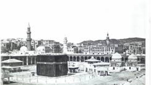 Haremeyn Osmanlı Döneminde Mekke ve Medine Sergisi!