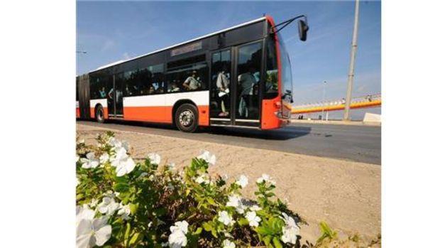 Bayramda İzmire toplu ulaşım müjdesi!