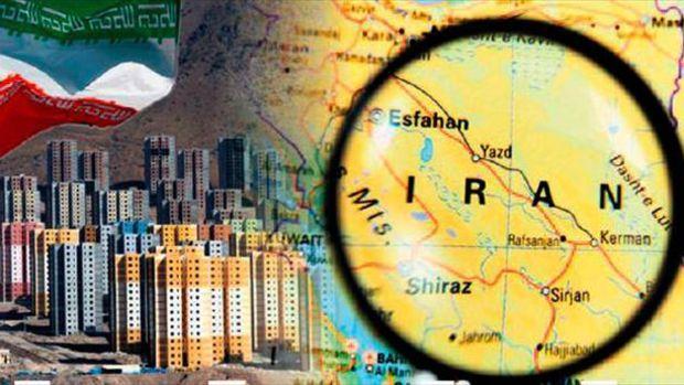 İran'daki 125 Milyon Euro'luk İhaleyi Kuzu Kazandı