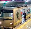 İncirli Gayrettepe Metrosu Geliyor