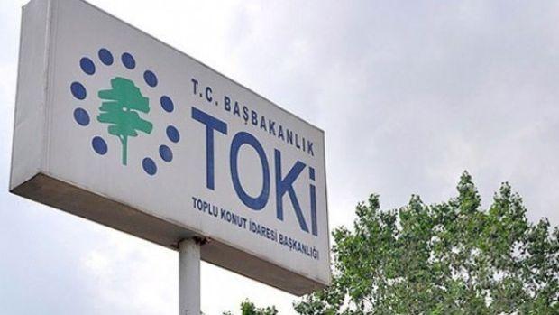 İzmir Kemalpaşa Toki Evleri ihaleye Çıkıyor! 2 Bin Konutluk Yeni Proje!