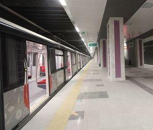 Başakşehir İkitelli Metro İstasyonu İBB Arşivi İhaleye Çıkıyor
