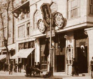 Asırlık Ferrah Sinema Binası 16 Milyona Satışa Çıktı